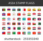 asia stamps flags vector | Shutterstock .eps vector #253353340