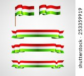 vector ribbons set   Shutterstock .eps vector #253359919