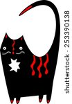 funny black cat | Shutterstock .eps vector #253390138
