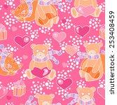 pretty seamless vector pattern... | Shutterstock .eps vector #253408459
