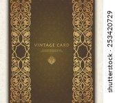 template of wedding invitation... | Shutterstock .eps vector #253420729