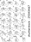 sign language and the alphabet | Shutterstock .eps vector #25343467