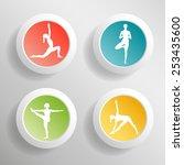 vector yoga illustration.... | Shutterstock .eps vector #253435600