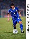 nakhon ratchasima tha feb07...   Shutterstock . vector #253441459