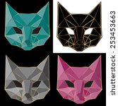 abstract cats | Shutterstock .eps vector #253453663