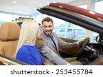 auto business  car sale ... | Shutterstock . vector #253455784
