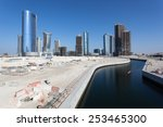 construction site at the al... | Shutterstock . vector #253465300