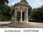 the grounds of the borghese... | Shutterstock . vector #253470568