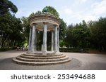 the grounds of the borghese... | Shutterstock . vector #253494688