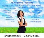 positive thinking girl over... | Shutterstock . vector #253495483