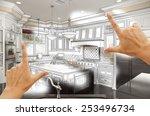female hands framing custom... | Shutterstock . vector #253496734