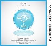 compasses icon | Shutterstock .eps vector #253498300