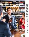 asian friends celebrating in... | Shutterstock . vector #253500889