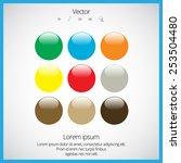 vector glossy buttons   Shutterstock .eps vector #253504480