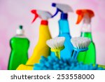 vivid cleaning concept | Shutterstock . vector #253558000