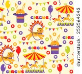 seamless pattern with cute... | Shutterstock .eps vector #253564243