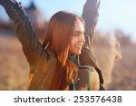 beautiful girl  sunny beach   Shutterstock . vector #253576438