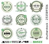 Vector Money Badge Set. Easy To ...