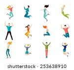 jumping high male and female... | Shutterstock .eps vector #253638910