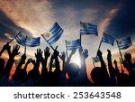 group of people waving... | Shutterstock . vector #253643548