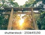 Yoyogi Park And Arch. Harajuku...