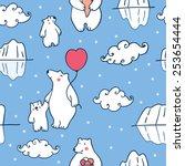 vector pattern with polar bear | Shutterstock .eps vector #253654444