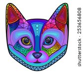 cat  ethnic colorful  ornament... | Shutterstock .eps vector #253656808