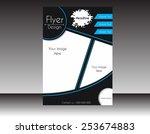 vector flyer  brochure ...   Shutterstock .eps vector #253674883