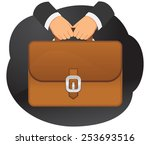 businessman is holding a... | Shutterstock .eps vector #253693516