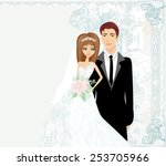 stylish wedding invitation card ... | Shutterstock .eps vector #253705966