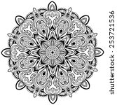 ornament black white card with... | Shutterstock .eps vector #253721536