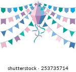 traditional brazilian party... | Shutterstock .eps vector #253735714