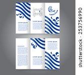 vector brochure template design. | Shutterstock .eps vector #253756990