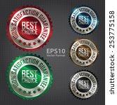 vector   metallic best choice... | Shutterstock .eps vector #253775158