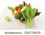 different fresh fruits and... | Shutterstock . vector #253779670
