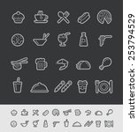 food and drinks icons   set 2... | Shutterstock .eps vector #253794529