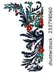 vector flowers corner for your...   Shutterstock .eps vector #253798060