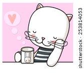 cat drinks tea | Shutterstock .eps vector #253814053