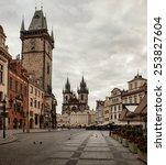 Prague  Czech Republic   July ...