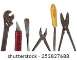 older workers metal tools on a... | Shutterstock . vector #253827688