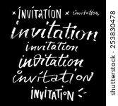 invitation words hand lettering ... | Shutterstock . vector #253830478