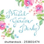 vector invitation card with...   Shutterstock .eps vector #253831474