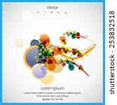 abstract vector design elements. | Shutterstock .eps vector #253832518
