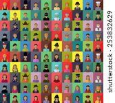 flat people icons  different... | Shutterstock .eps vector #253832629