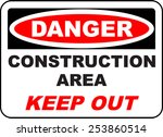 danger construction area keep... | Shutterstock .eps vector #253860514