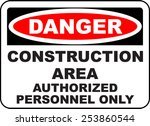 danger construction area... | Shutterstock .eps vector #253860544