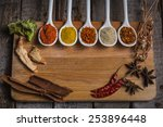 assortment of spices in the... | Shutterstock . vector #253896448