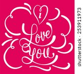 i love you card flourish... | Shutterstock .eps vector #253911973