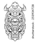 monster mix | Shutterstock .eps vector #253934728