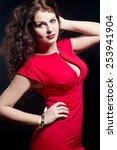 beautiful  daring brunette... | Shutterstock . vector #253941904